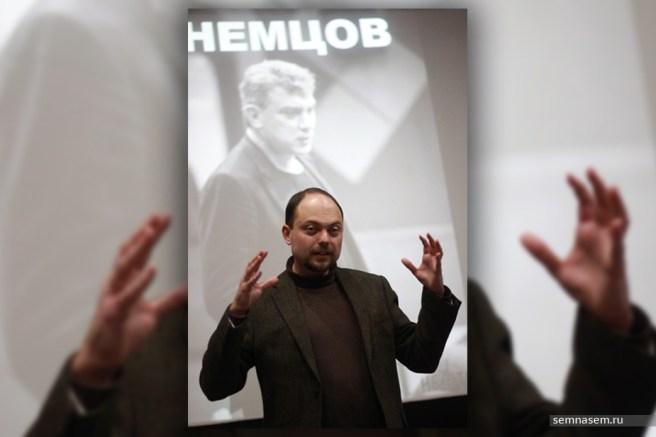 film-nemysov-yar-0