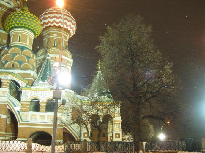 Немцов мост 16.01.2017. Вечернее дежурство.