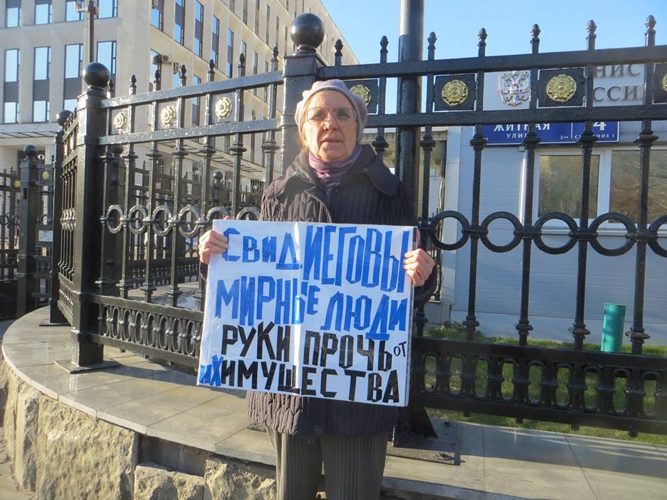25-04-2017_ludmila_vakhnina_1.jpg
