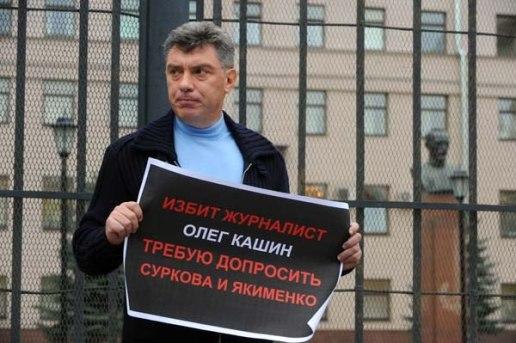 08-11-2010-nemtsov-piket-kashin-1