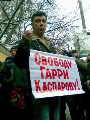 26-28.11.2007.kasparov (1)