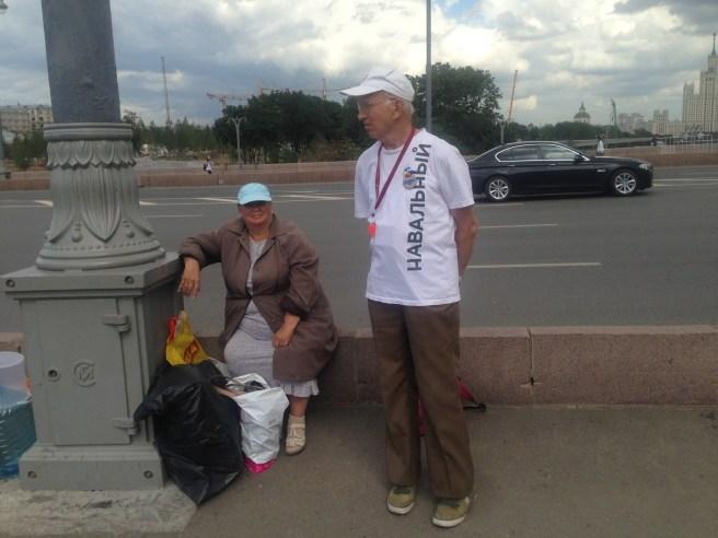 19.07.2017 bridge-day