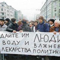 Анна Политковская и Борис Немцов о теракте на Дубровке