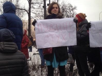 28.01.2018.zabastovka_izbirateley. Фотографии — Тамара Луговых