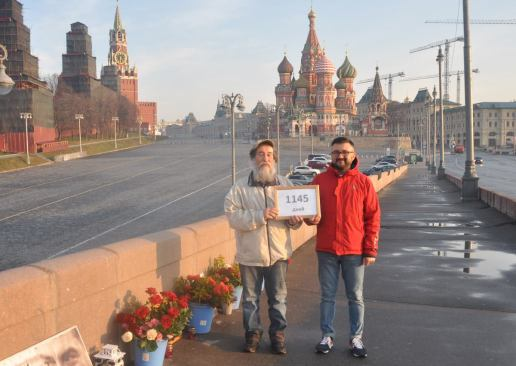 Фотографии — Радик Вильданов