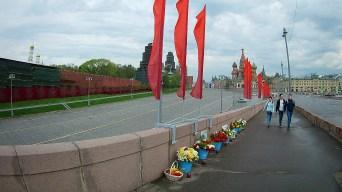 05.05.2018 Ночное дежурство на Мосту Немцова Прохожие
