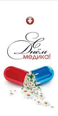 DYA-MEDIK (3)
