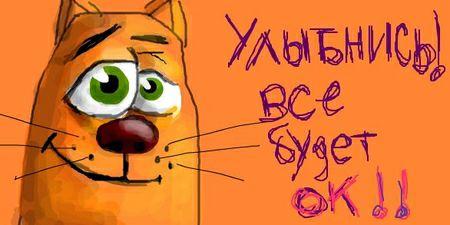 tikhonovitch2povyshev.jpg