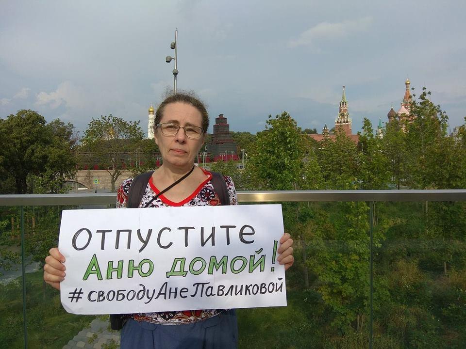 free_anya_pavlikova_by_marina_natapova.jpg
