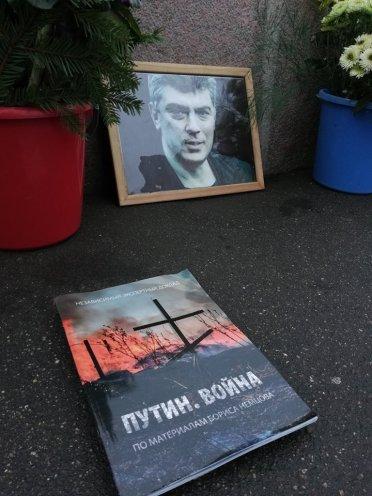 Фотографии — Михаил Росляков