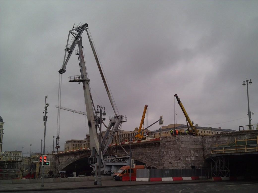 10.11.2018 Bridge Repair 1 (1)
