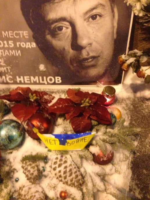 """Кораблик мира в цветах украинского флага. На одной стороне надпись """"Нет войне"""" На другой стороне -"""" Свободу морякам Украины!"""" Фотографии — Тамара Луговых"""