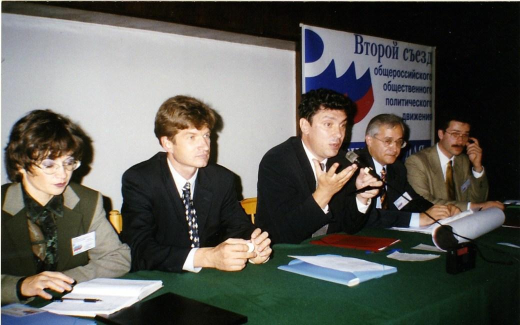 1999_26-08_2-й съезд движения Россия молодая