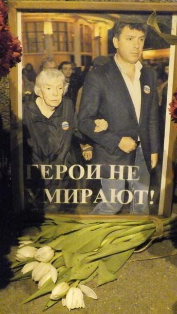 Фотографии — София Калугина