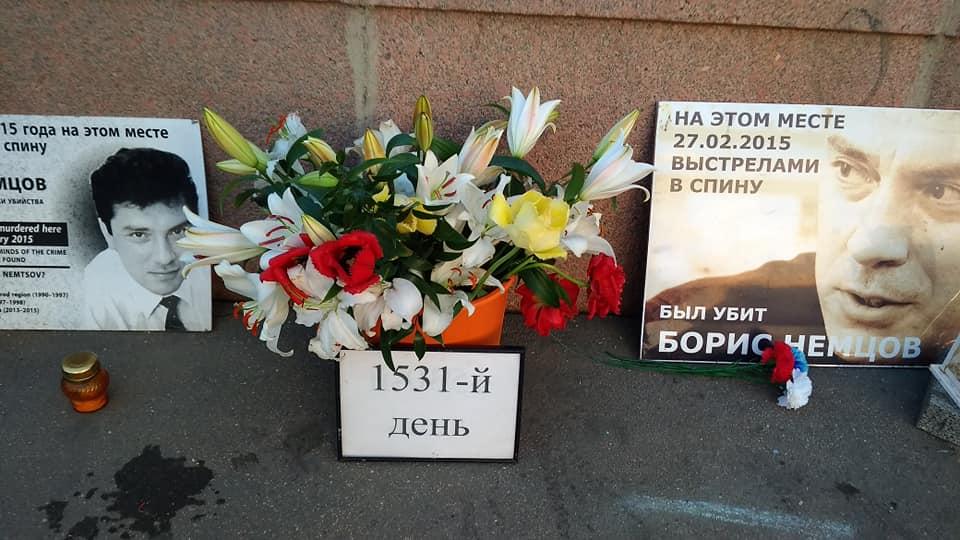 Немцов мост. 8 мая 2019. Ночь и утро