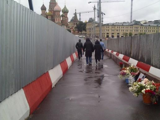 29.06.2019 Утреннее дежурство на Мосту Немцова Дождь