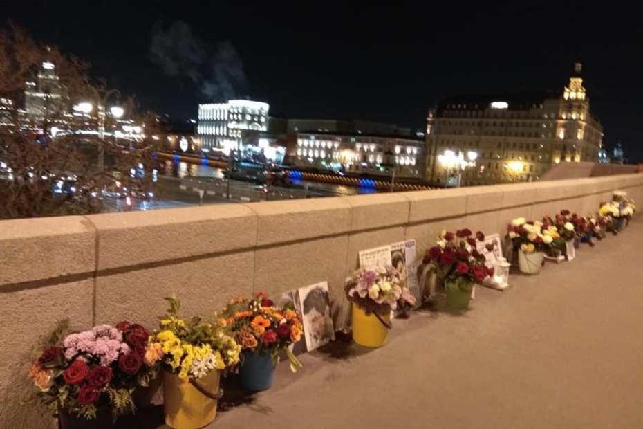 Немцов мост, вечернее дежурство