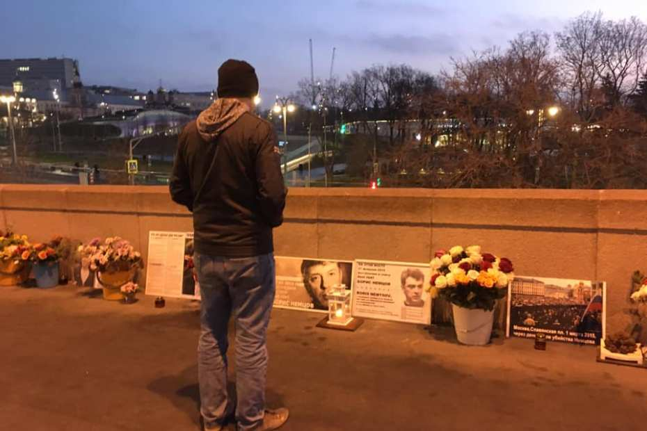 Немцов мост, ночное дежурство 14 ноября 2019