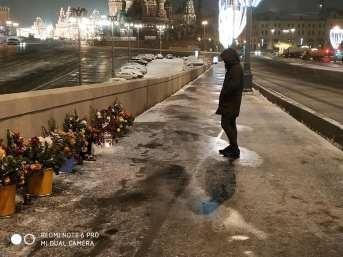 04.02.2020.bridge-evening-8 (4)