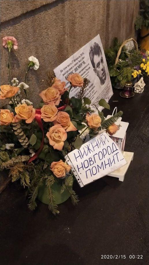 15.02.2020 Ночное дежурство на Мосту Немцова. Мемориал