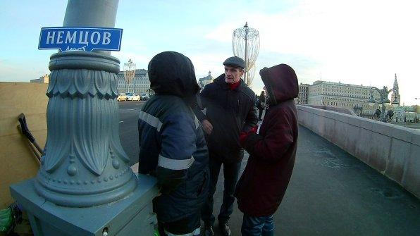 20.02.2020.bridge-day-9 (1)