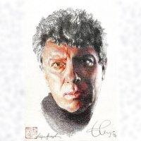 Немцов. Автор Жутовский
