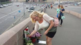07.08.2016.bridge.day.solidarnost (1)