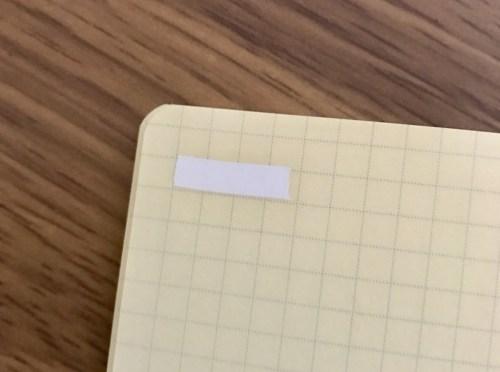 修正テープが目立つ図