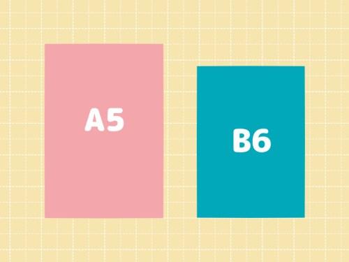 手帳の条件・A5からB6