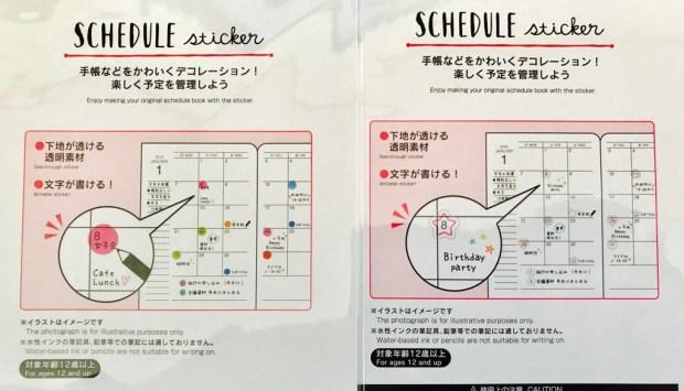 ダイソーのスケジュールシール