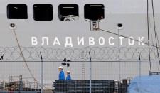 A francia védelmi miniszter közölte a Mistral hajó Oroszországnak való kiszállításának feltételeit