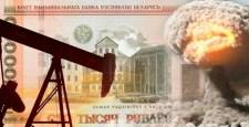 A rubel irányított összeomlása