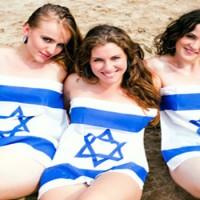 Szexbotrányokat lepleztek le az izraeli hadseregben
