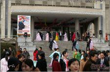 A világ izgatottan várja az észak-koreai szavazás eredményeit – eddig csak a Nemzet Napjának megválasztása biztos