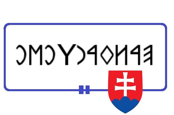 Ősi szlovák rovásírás :)