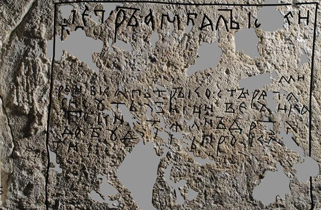 Gyilkosok neveit rejtette a katedrális falán talált középkori graffiti