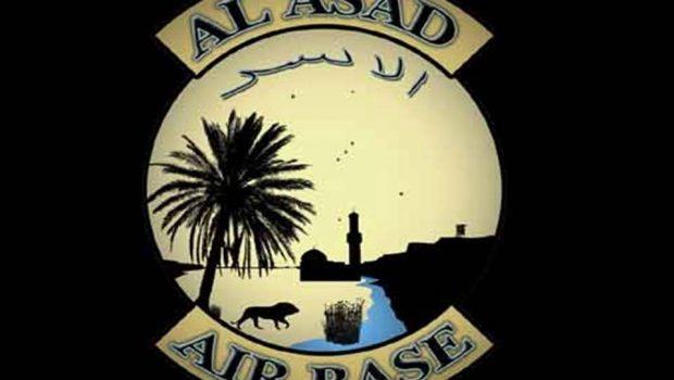Iraki források szerint izraeli repülőgépek állomásoznak az Ain Al-Asad légibázison