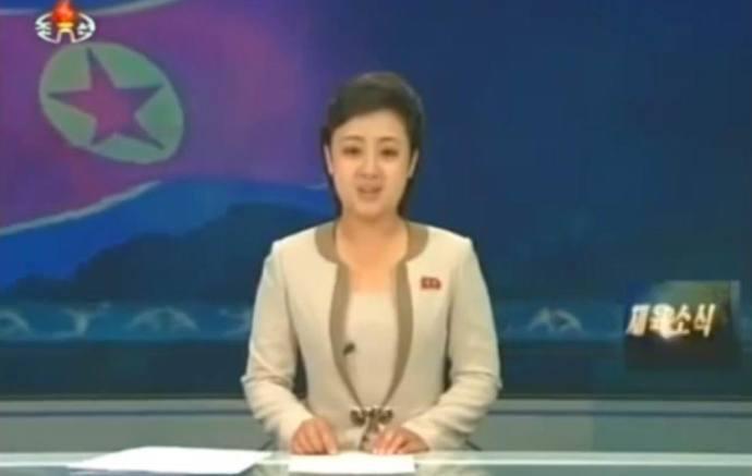 Észak-Koreában azt hazudja a tévé, hogy ők játsszák a vasárnapi döntőt Portugáliával – VIDEÓ