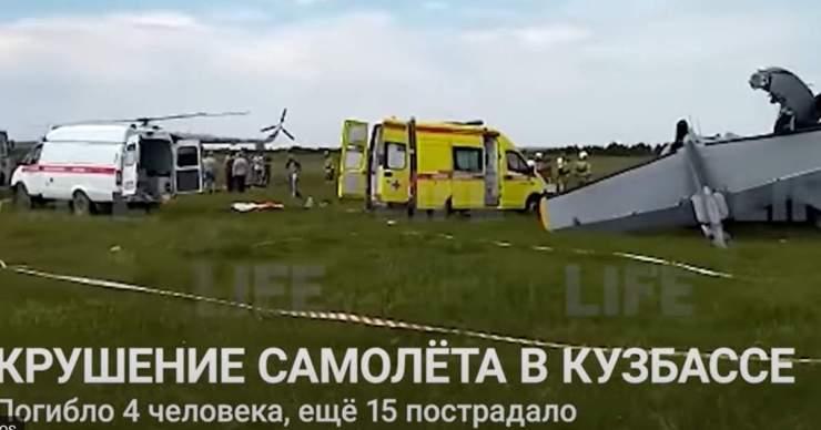 Kisrepülőgép balesete Szibériában – VIDEÓVAL