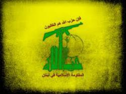 Moszad-ügynök volt a Hezbollah egyik vezetője