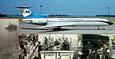 Amikor Izrael kilőtte a MALÉV 240-es járatát