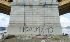 Margit híd rovás graffiti