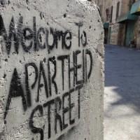 """""""Csak zsidóknak"""" – Csodálja meg az apartheidet működés közben!"""