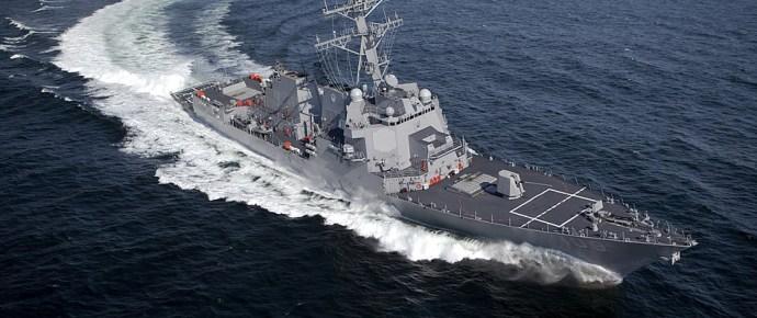 Amerikai hadihajó, az orosz partok mellett