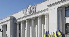 Ukrán parlament a nemzetközi közösséghez: blokkolják az Északi Áramlat 2 vezetéket!
