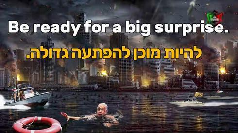 """Netanjahu a tengerben kapkod a mentőöv után – több ezer izraeli honlapon jelent meg e """"meglepetés"""""""