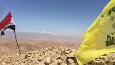 A Hezbollah és az irániak állásait nem érte találat a Szíriát ért izraeli csapás során