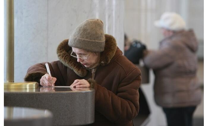 Idén több alkalommal emelik a nyugdíjat Ukrajnában