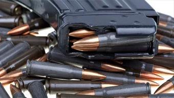 Újabb lőszerraktárból hiányzik muníció