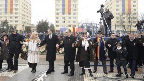 Elmarad a hóra a Kis Egyesülést ünneplő románok körében